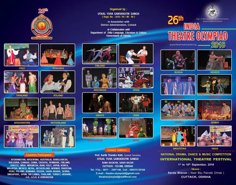 The 26th India Theatre Olympiad