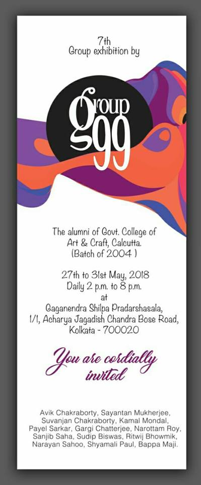 7th Group Exhibition by Group 99