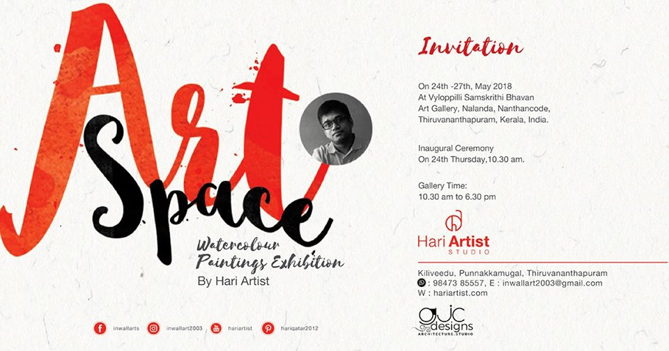 Art Space Watercolor Painting Exhibition by Hari Artist