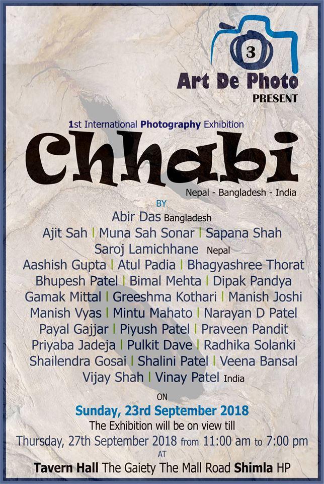 Chhabi - 1st International Photography Exhibition