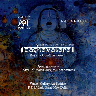 'DASHAVATARA' – Dialectics of Tradition by Giridhar Goud