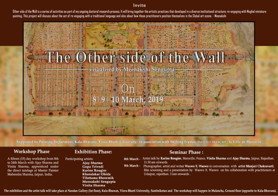 The Other side of the Wall - Visualized by Meenakshi Sengupta