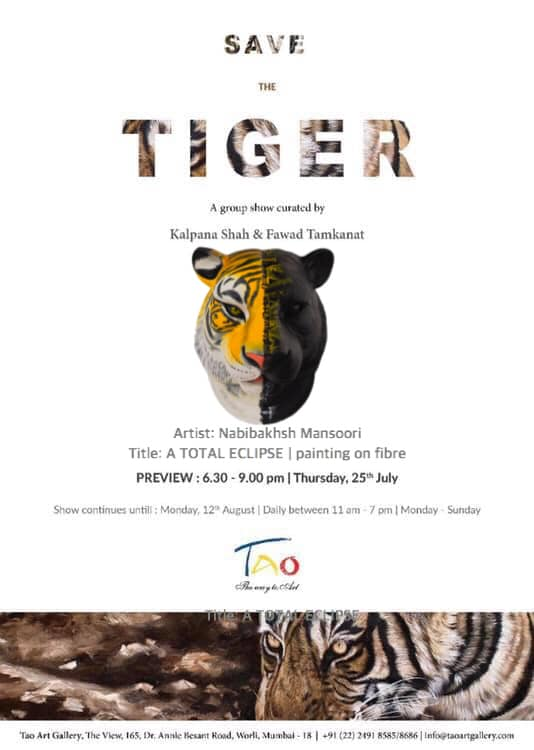 Save the Tiger - A group show curated by Fawad Tamkanat & Kalpana Shah