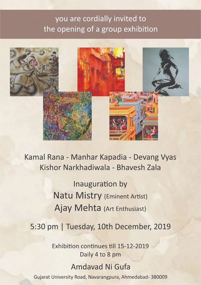 A Group Exhibition of Paintings