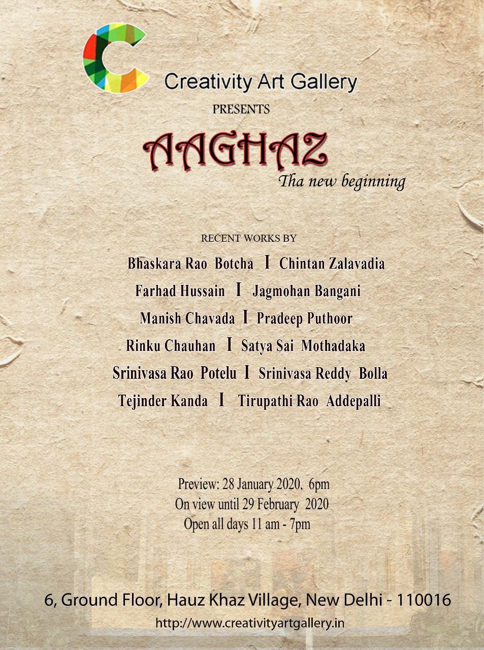 Aaghaz – the New Beginning