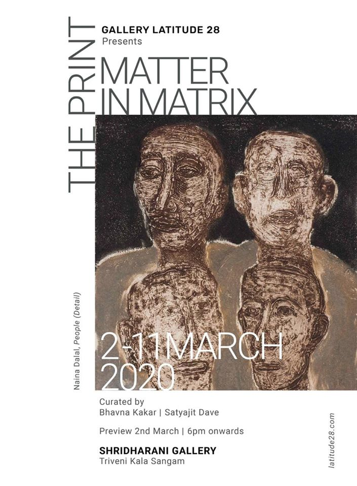 The Print: Matter in Matrix