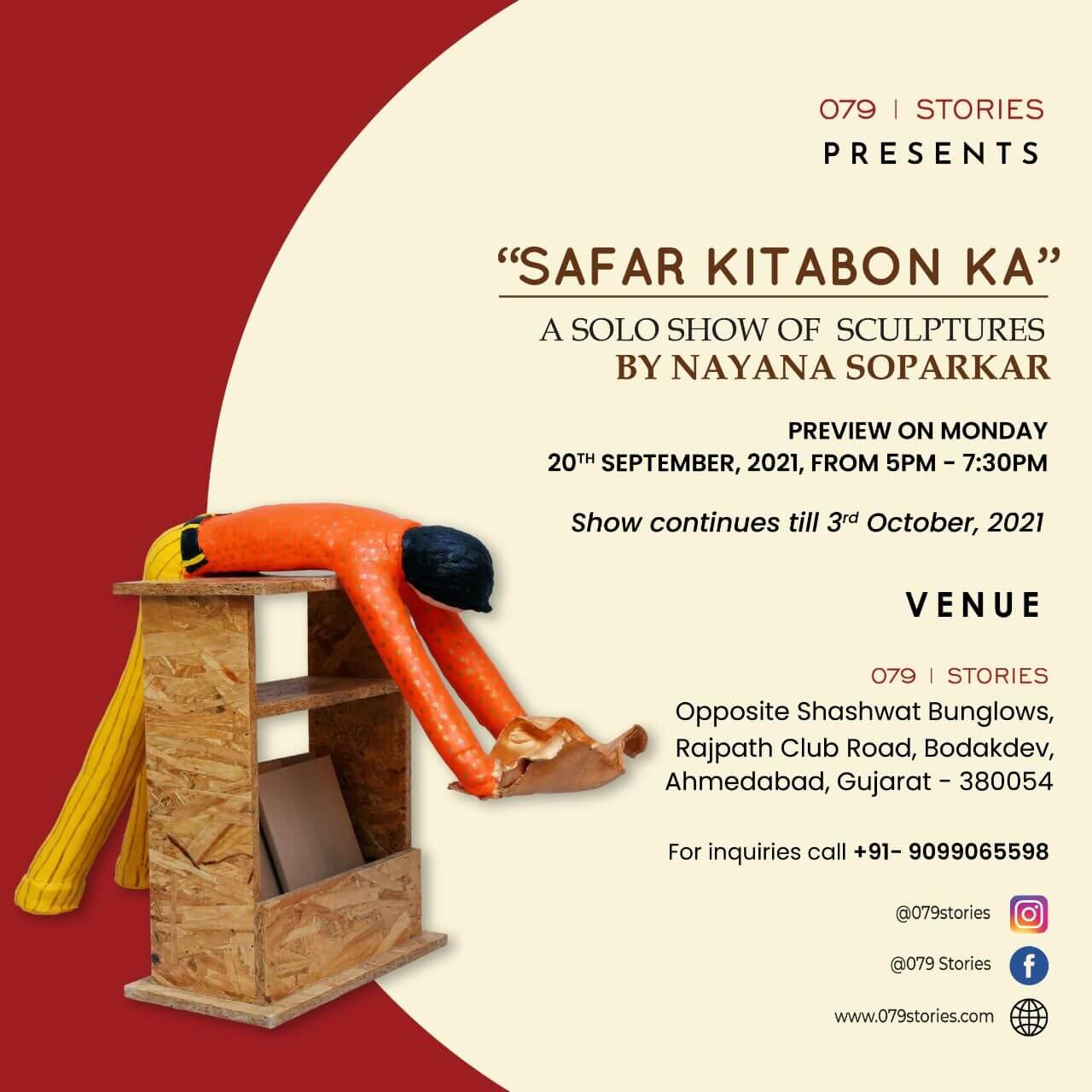 Safar Kitabon Ka - A solo show of sculptures by Nayana Soparkar